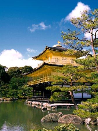 Kinkaku (The Golden Pavilion)